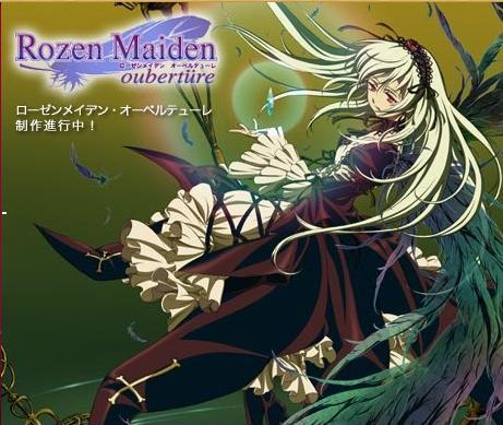 Rozen Maiden ouberture.jpg
