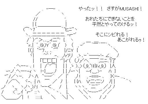 AN100292.JPG